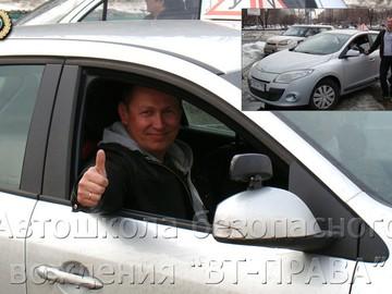 Водительская справка за час Москва Новогиреево